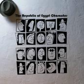 埃及字符 客厅电视墙壁贴纸 咖啡店酒吧橱窗玻璃抽象脸谱装饰贴画