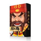 四川特产资阳甜城坊结义酥   180g/盒   20元 第二届资阳网购网销节