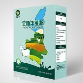 富羊奶粉--羊奶哥全脂羊乳粉  天然、环保、安全放心的羊奶粉