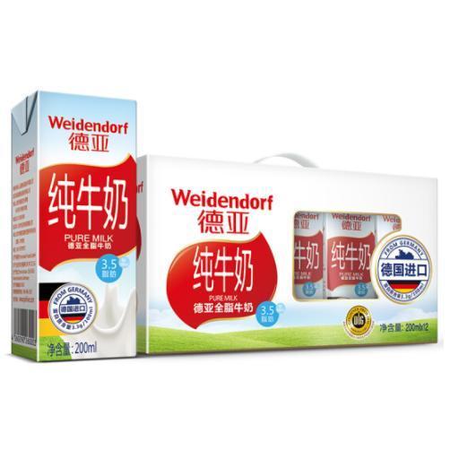 德国进口牛奶 德亚(Weidendorf)全脂纯牛奶 200mlx12盒 礼盒装 x 【预售商品,年后2.10之后发货!