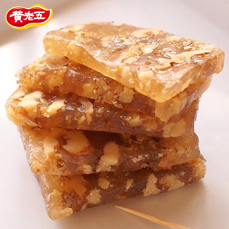 黄老五 核桃软糖188gx3袋 四川特产传统正宗休闲零食小吃糕点点心