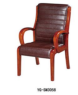 云贵办公家具办公室座椅全牛皮YG-SM3058