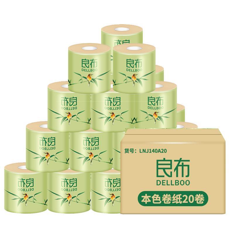 良布竹语系列有芯有膜2800g 20卷/箱