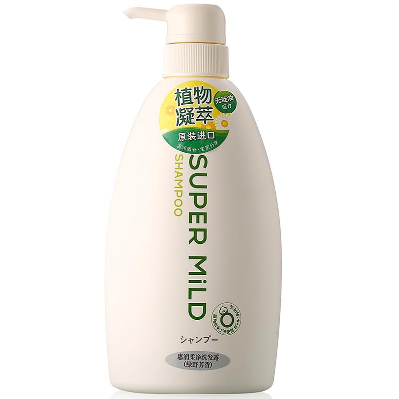 【优品超市】惠润(SUPER MiLD)柔净 洗发露 (绿野芳香)600ml(无硅油)(资生堂洗发水)