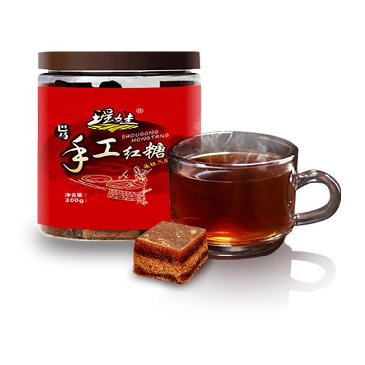 巴马瑶娃手工红糖 巴马优质新鲜甘蔗原汁柴火手工熬制 不同于一般的姜糖 黑糖 花糖 300克/瓶