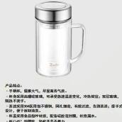 Debo德铂库拉(玻璃杯)DEP-513