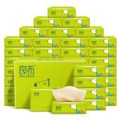 良布卡通马系列竹浆本色抽纸 *40包三层加厚儿适用软抽面巾纸家用面巾纸DH