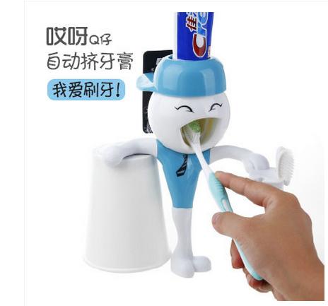 全自动挤牙膏器 洗漱套装 创意家居生活用品新奇特居家日用品