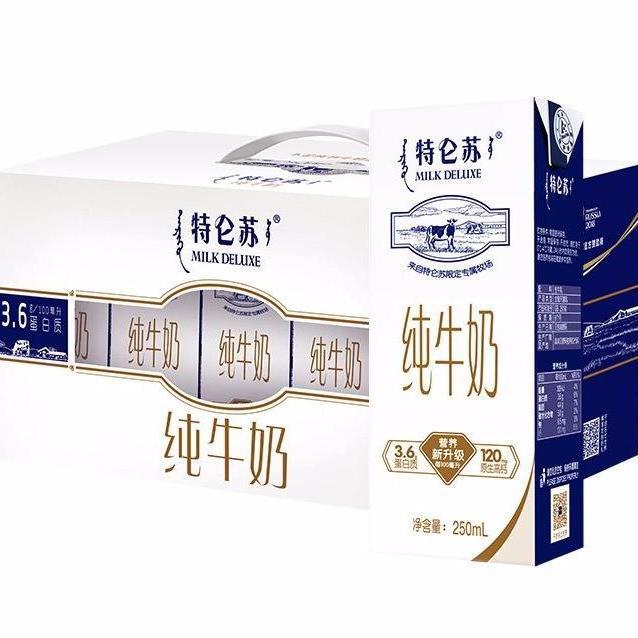 中粮 蒙牛 特仑苏纯牛奶 250mlx12盒 纯牛奶【市场价 66.9】