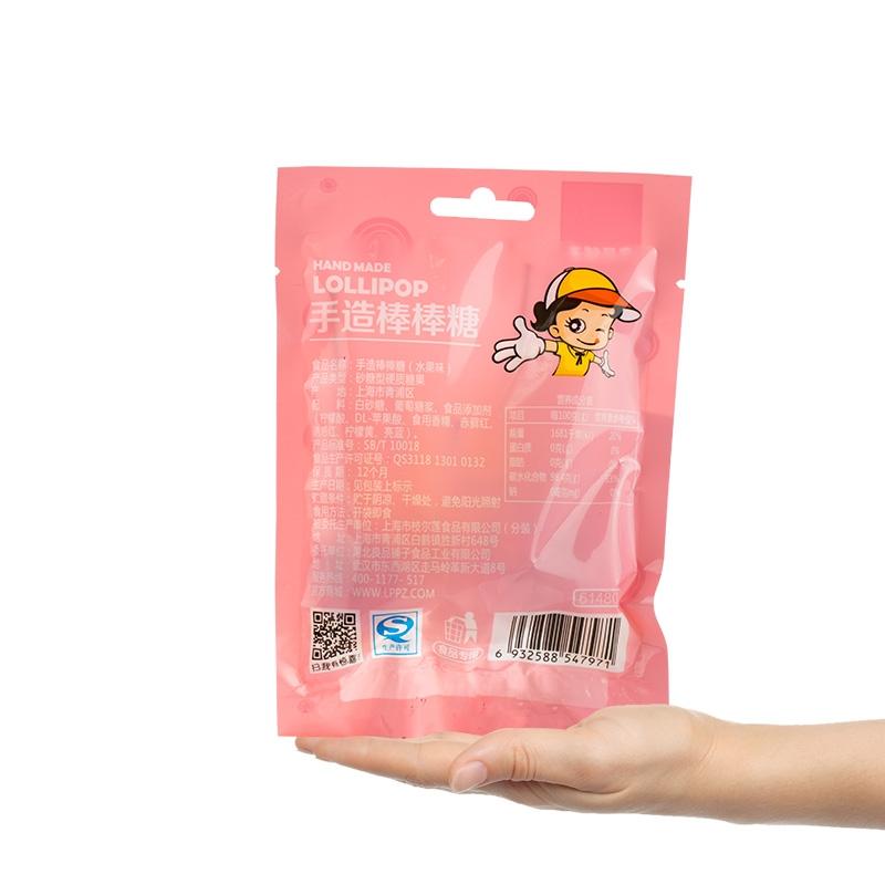 【优品超市】良品铺子手工棒棒糖 糖果彩色糖怀旧零食儿童水果糖硬糖 糖果小吃35g