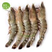 载禾越南草虾  900g/份 只限重庆地区