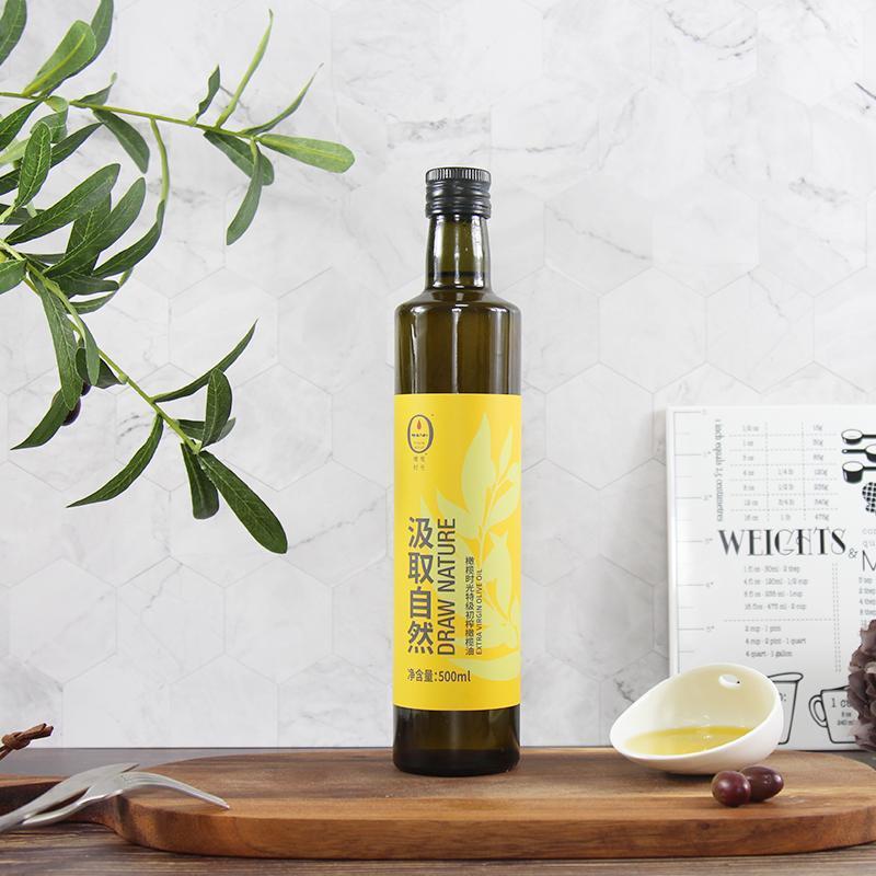 橄榄时光 黄色生机 特级初榨橄榄油 500ml/瓶