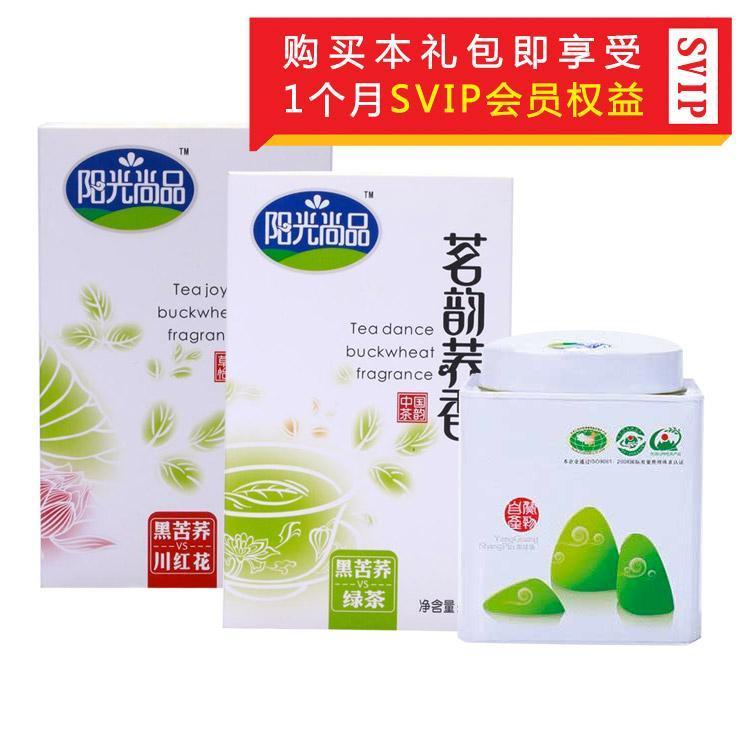 【盐源特产】苦荞组合产品3(香茶120g 绿茶96 川红花96)
