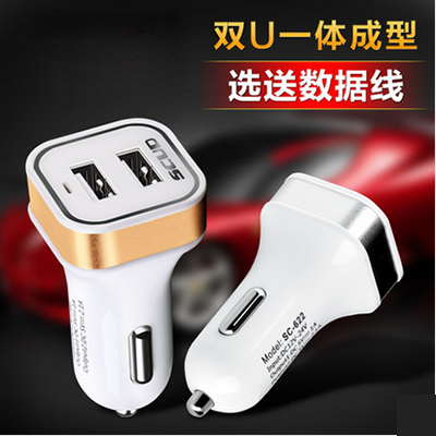 车载充电器手机通用A双usb汽车充一拖二点烟器转换插头