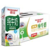 德国原装进口牛奶 德亚(Weidendorf)脱脂纯牛奶 200mlx18盒 整箱装