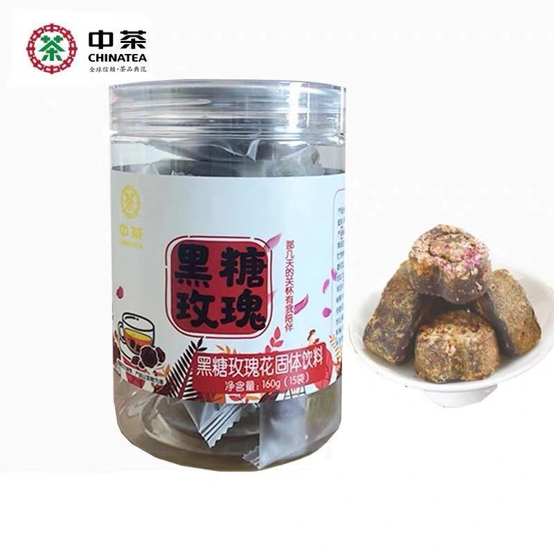 中粮黑糖姜茶150g  黑糖玫瑰160g 姜茶玫瑰茶大姨妈茶