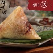四川仟味坊香粽豆沙红豆沙粽甜味粽单个真空包装批量优惠