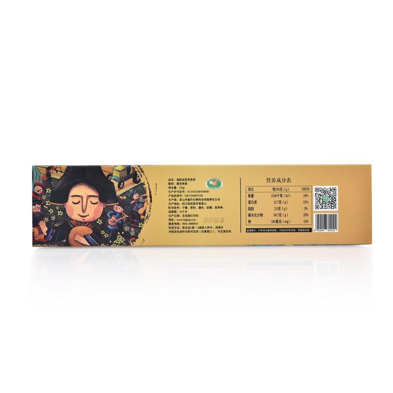 汇荞黑苦荞香茶精品装,四川特产   特惠产品
