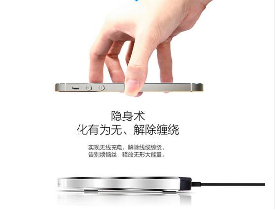 通用手机无线充电器底座苹果安卓手机无线电源适配器正品包邮