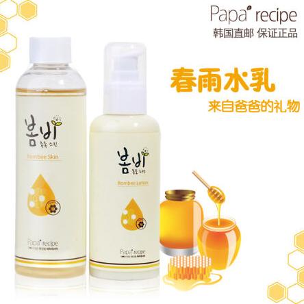 papa recipe 韩国春雨蜂蜜 爽肤水乳液 水乳两件套 敏感肌可用200ml 150ml