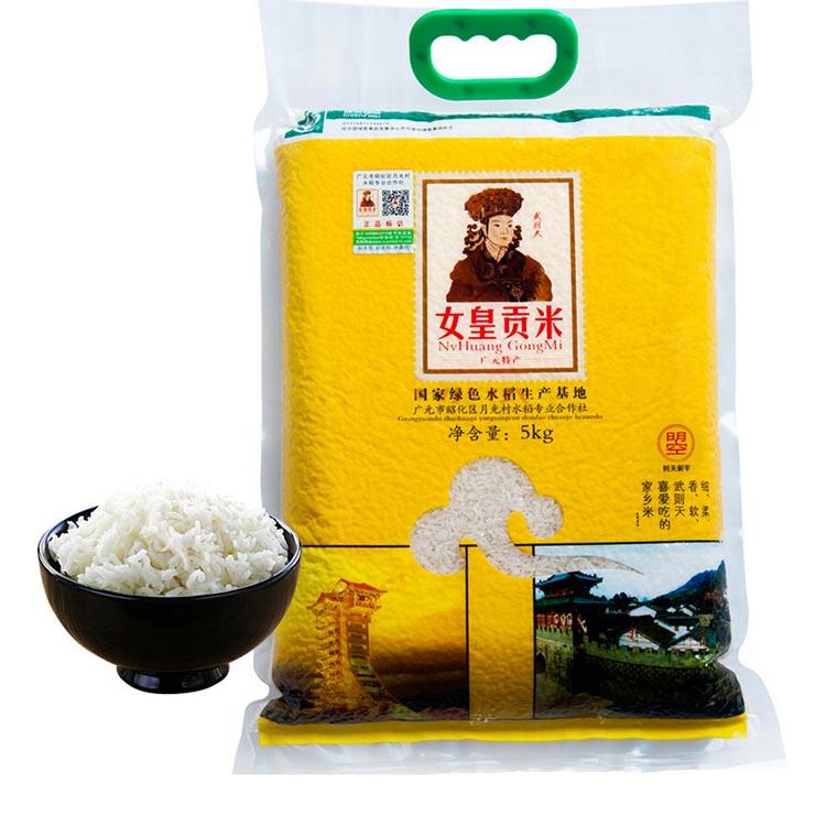 女皇贡米长粒香米家乡米女皇故里特产5kg