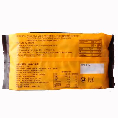 卡乐米斯芝士味夹心饼干300g 马来西亚进口