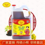 浓香菜籽油4L浓香传统小榨非转基因弯月亮菜籽油食用油家庭装4L