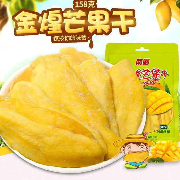 【天虎出品】芒果干158gx2袋装鲜嫩芒果肉芒果片
