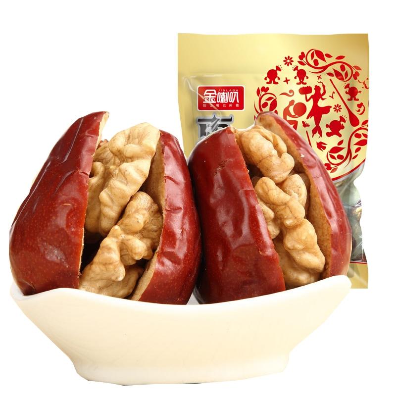 【优品超市】金喇叭 干果零食 新疆特产 和田大枣红枣夹核桃仁318g