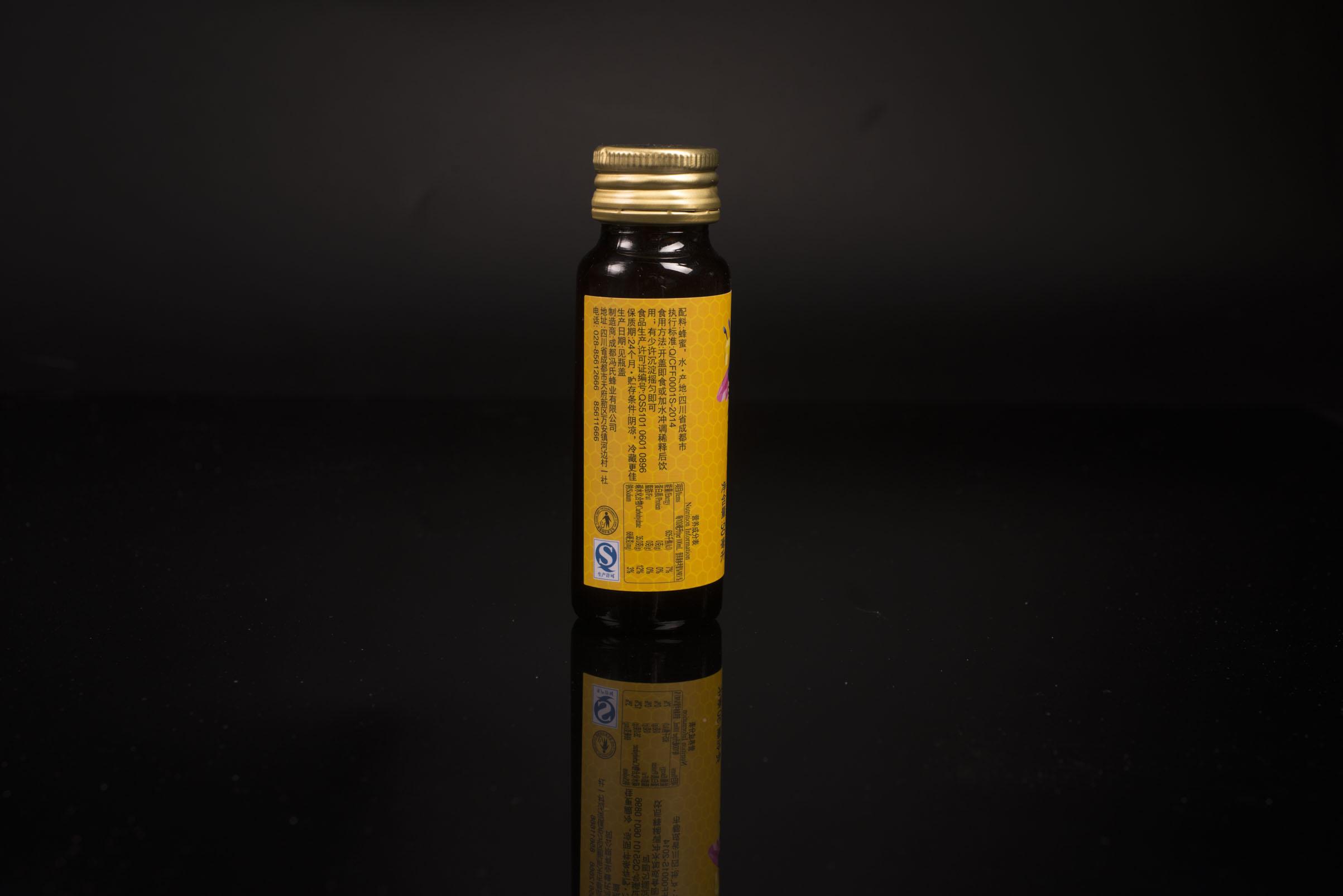蜜宝乐蜂蜜酵素  全球首创   50ml*8瓶/盒  养生   3月3日-3月19日限时抢购买一赠一