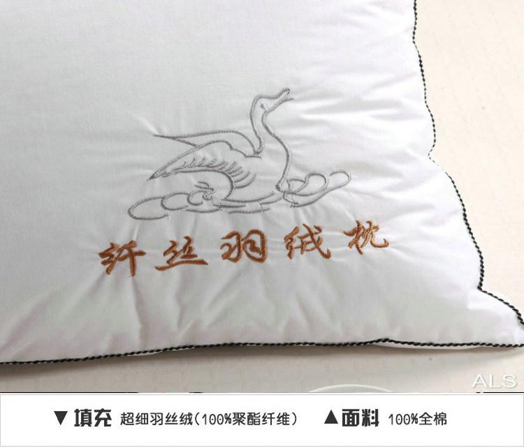 全棉枕头枕芯水洗羽丝绒枕头特价一只五星级酒店成人护颈椎枕