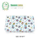 泰国原产 皇家品质 素万天然乳胶枕 儿童平枕系列 儿童高低枕(4-12岁)SVK1