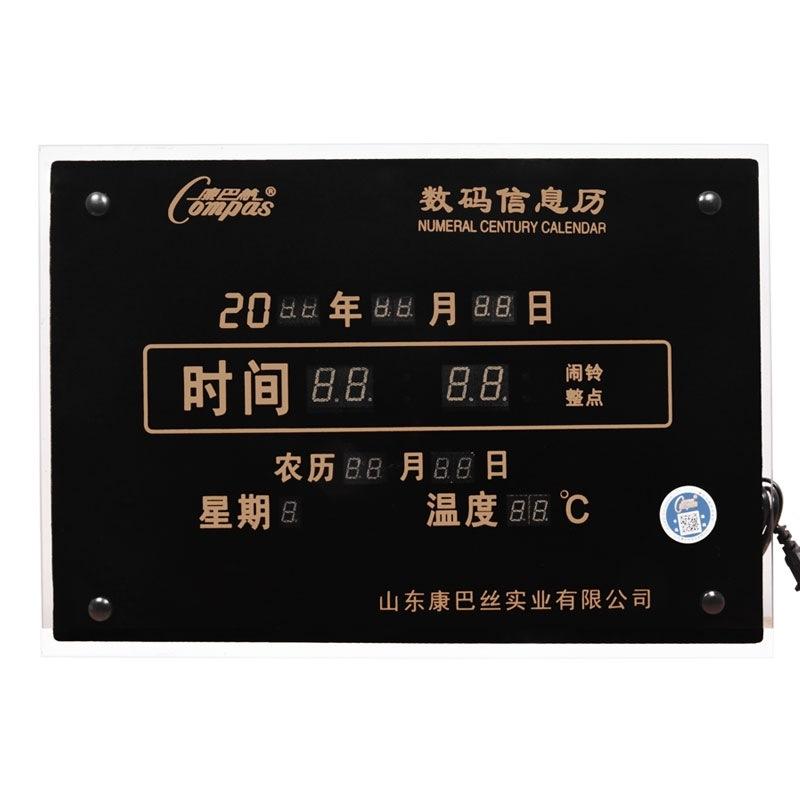 康巴丝(COMPAS)数码万年历挂钟LED电子静音钟表客厅办公室夜光挂表 全数码