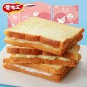 黄老五夹心吐司面包500g营养早餐切片蛋糕 零食整箱  (奇异果更新为芒果味)
