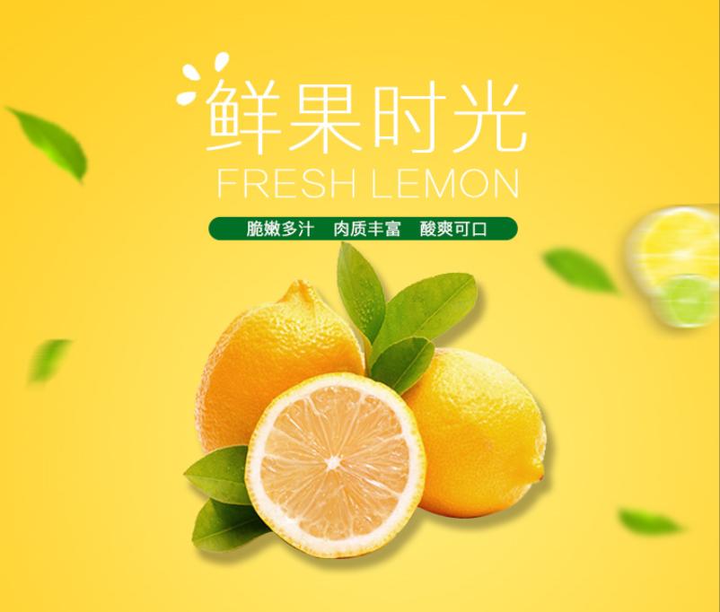 乐至特产 鲜水果5斤装 优力克柠檬 乐至黄柠檬一二级大果包邮