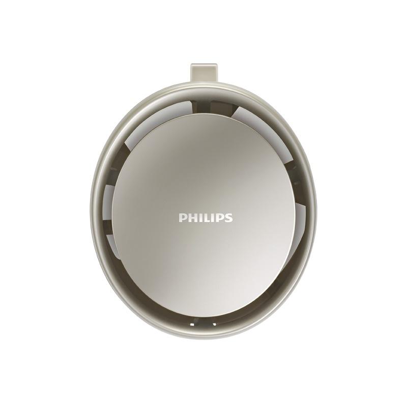 飞利浦(PHILIPS) HU4706/03 空气加湿器纳米无雾加湿 迷你型办公室加湿 家用