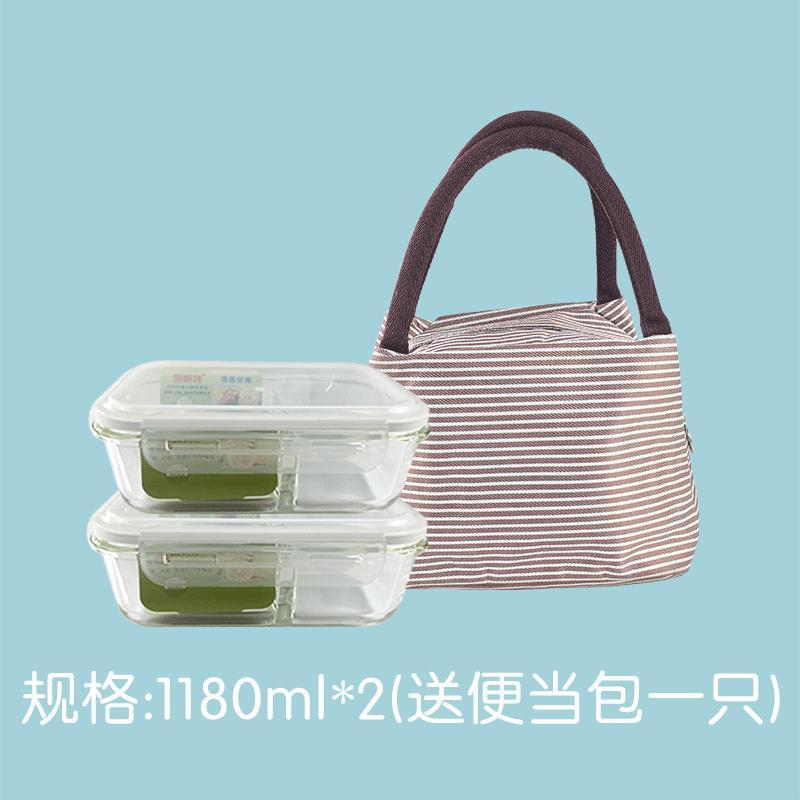 喀斯特 高硼硅玻璃分格保鲜盒两个装1180ml+1180ml 保温防水布袋 饭盒 便当包微波炉