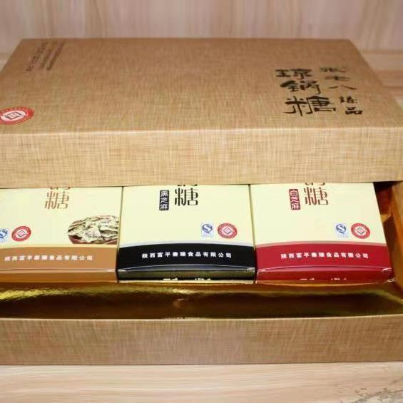 【陕西富平】富平流曲琼锅糖1000g礼盒装