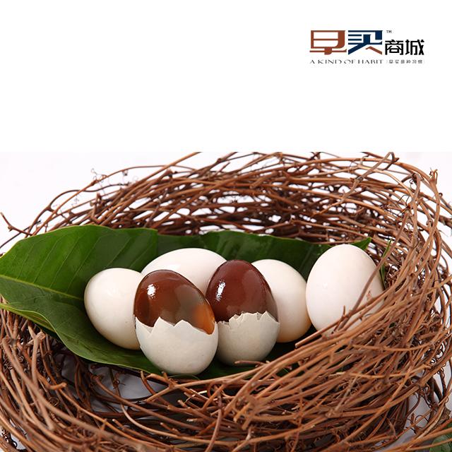 四川特产邓家广安盐皮蛋CCTV推荐咸鸭蛋4枚240g 4盒包邮