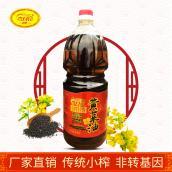 弯月亮 2.5L小榨特香黄菜油 传统小榨非转基因