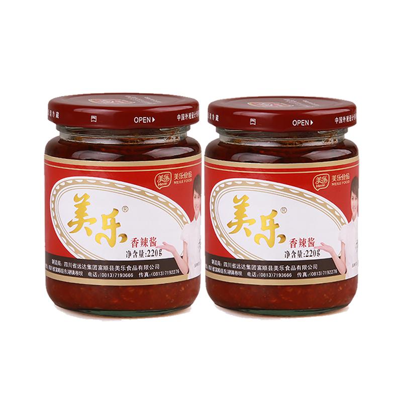 美乐 香辣酱220gx2瓶 包邮 四川特产川菜辣椒酱调味料