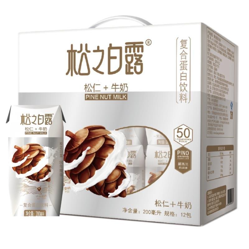 松之白露(松仁 牛奶)复合蛋白饮料 200ml*12包/箱