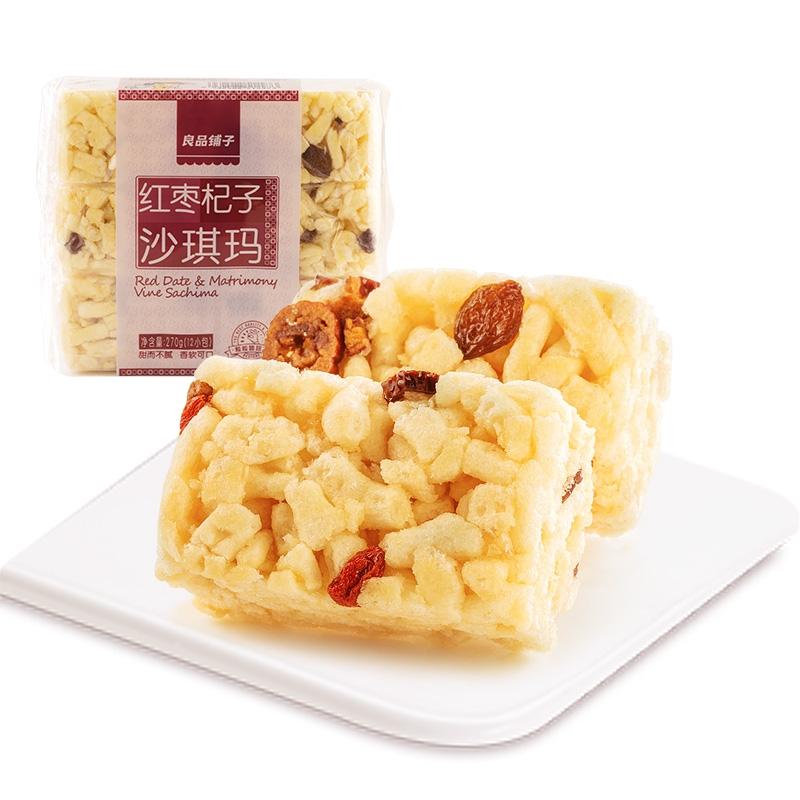 良品铺子沙琪玛酥红枣杞子早餐糕点办公室美食小吃零食270g