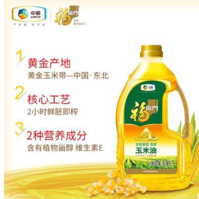 中粮 福临门非转基因黄金产地玉米油1.8L 健康食用油【市场价 39.9】