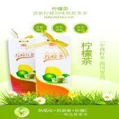 四川特产安岳柠檬红/绿茶  60g/袋