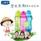 台湾三杯水净水器之净水杯弱碱性抗氧化学生过滤直饮净水杯