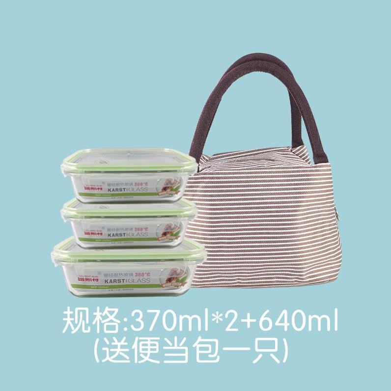 喀斯特 高硼硅耐热保鲜盒370ml+370ml+640ml 三个装饭盒 烤箱 烤箱 通用