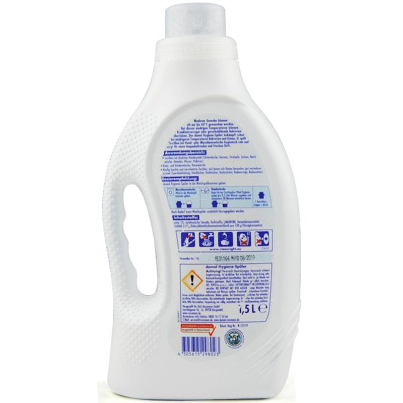 【优品超市】Domol 德国进口消毒除菌洗衣液 温和消毒清洁 家庭装1.5L