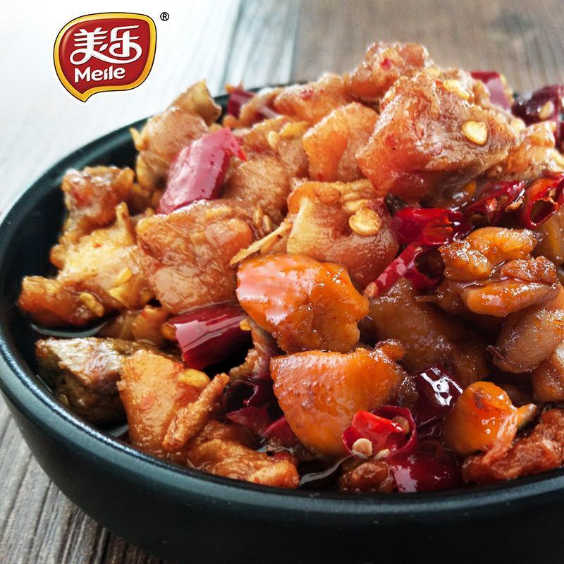 辣可以自贡冷吃兔200gx2即食特产香辣肉丁旅游零食下酒拌饭和面菜
