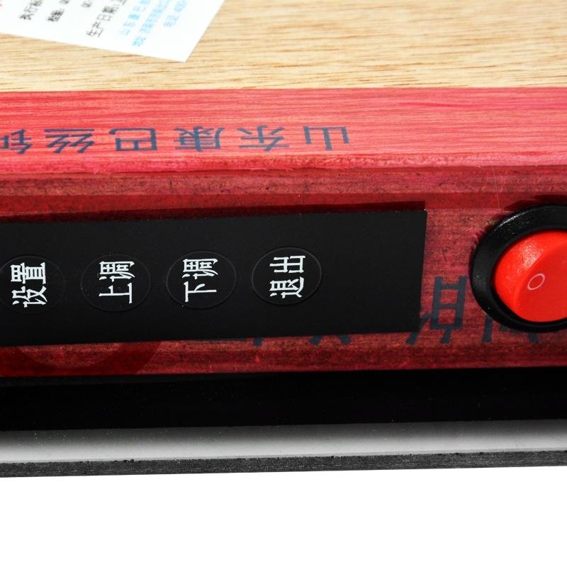 【优品超市】康巴丝(COMPAS)数码万年历挂钟LED电子静音钟表客厅办公室夜光挂表1020 一帆风顺